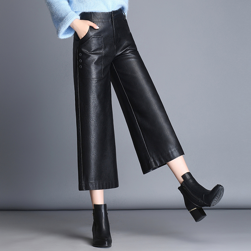 Women's leather   pants   punk   pants   slim hip bag   wide     leg     pants   women fashion great quality ankle length trousers wq1364 dropship