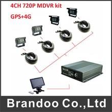 Best price 4CH 4G GPS Digital Video Recorder + 4ps waterproof AHD camera+1pcs 7.0inch monitor