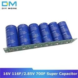 سوبر فاراد مكثف 16V 116F Ultracapacitor 6 قطعة 2.85V 700F صف واحد مقوم السيارات مع لوح حماية وحدة