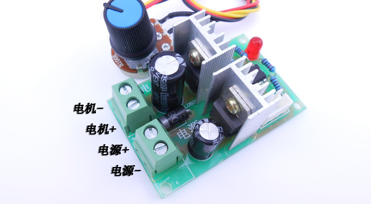 Active Components 12v 24v 36v General Pwm Pulse Width Speed Regulator For Dc Motor Speed Regulation Switch 10a200w Good For Energy And The Spleen Electronic Components & Supplies