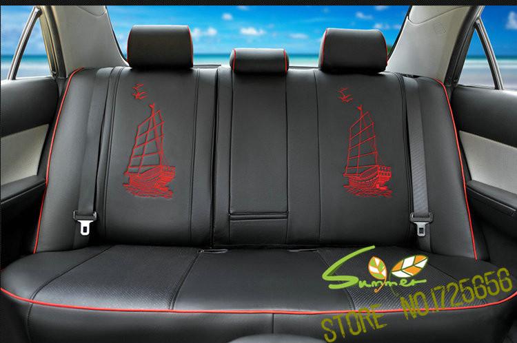 SU-VWAIF007 cover car (3)