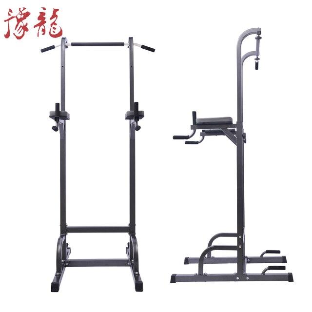 Casa aparatos de ejercicios multifuncional barra for Aparatos de ejercicio