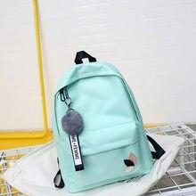 d1e9c2fc80a7 2018 Однотонные Рюкзак для девочек школьные сумки для подростков дух  колледжа Для женщин школьный портфель для