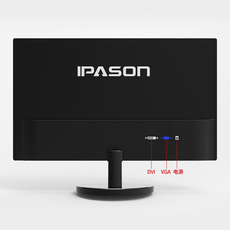 IPASON 21,5-zoll Desktop-Computer Monitor HD IPS display LCD monitor spiel display