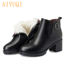 AIYUQI  genuine leather women high heel winter boots Australia thick wool ankle boots,big size fashion dress