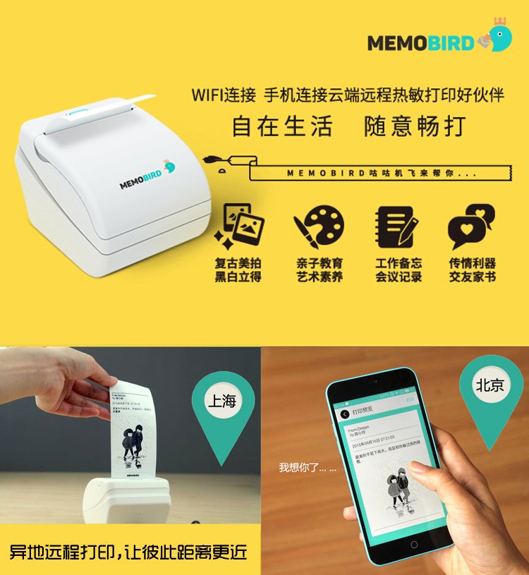 Prix pour 2017 dernière haute qualité thermique imprimante d'étiquettes imprimante Multifonction Imprimante Photo Mobile téléphone sans fil connexion Impression