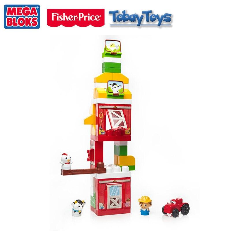 2017 nouveau véritable marque Fisher Price Mega Bloks Ferme Amis blocs De construction jouet bébé drôle jouet Les Amis De la Ferme DPJ57 - 4