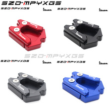 For Vespa GTS GTV 3Vie Motorcycle Kickstand Extension Plate Foot Side Stand Enlarge Pad
