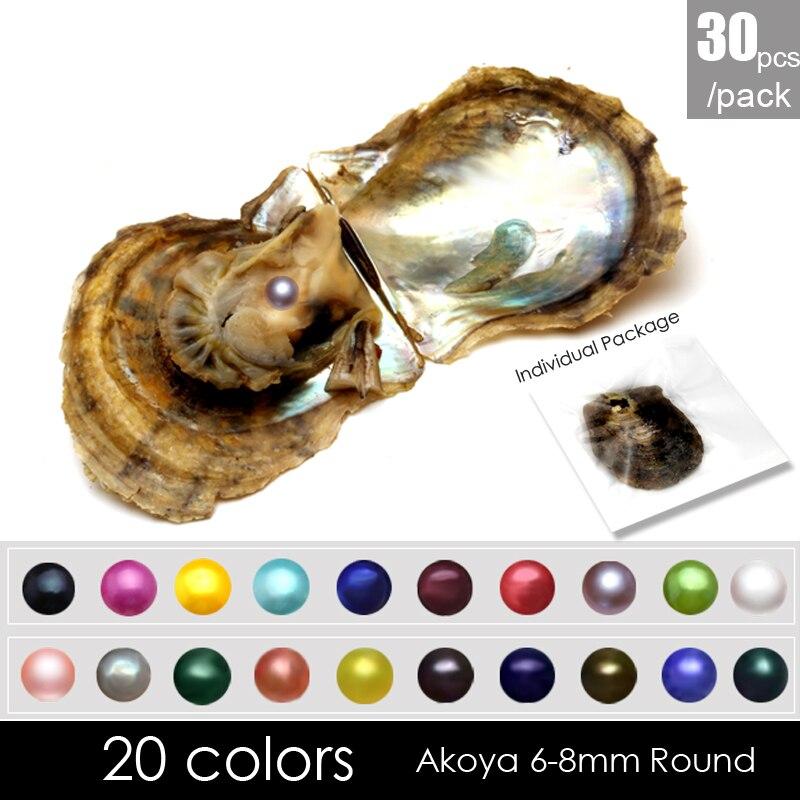 30 pièces d'eau salée 6-8mm ronde perles akoya huître, 20 couleurs mélangées AAA d'huître de qualité moule fabrication de bijoux