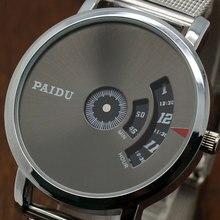 Turntable Dial PAIDU Net Mesh Steel Band Quartz Wrist Watch Fashion Watches Men Women Gift Relogio Feminino Montre Femme