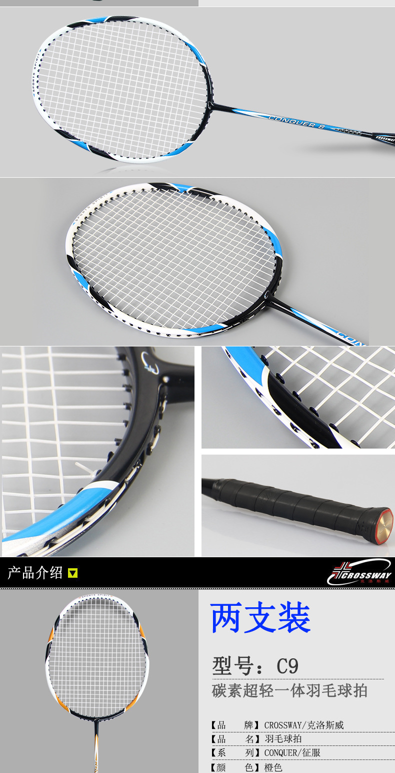 Crossway 2Pcs Best Doubles Match Badminton Rackets Carbon Smash Championships Shuttlecock Speedminton Racquets Equipment Kit Set 21