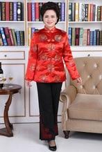 Chinese Traditional Coat  Women's Satin Winter Jacket Size: M to 3XL цена