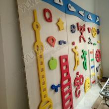 Индивидуальные сделанные дети крытый скалолазание стены качалка игровая площадка физическая тренировка