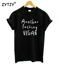 """Another F**king Vegan"" women's shirt / 3 colors"