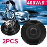 Vehemo 6 Inch 2pcs Car HiFi Loudspeaker Full Range Frequency Reproducer Automotive Automobile Porfessional Music Auto Speakers