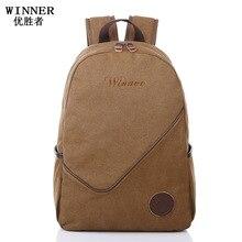 Hot Youshengzhe Canvas  Bag Fashion Leisure Backpack For Laptop 15″,15.6″, Notebook 14″, shopping,Travel Free  Shipping
