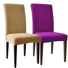 Spandex Stretch Wedding Banquet Chair Cover Party Decor Dining Room Seat CoverChina