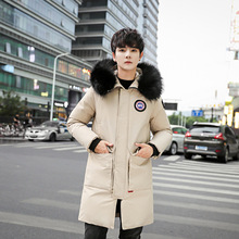 Youth popular style Winter men's down jacket loose long size large size thick detachable large fur collar men's Winter Coat цена