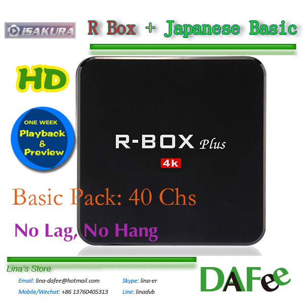4K UHD Android TV Box Best Quality Japanese Live TV iSakura IPTV HD Image 7 days playback Basic Package Watch 40 Channels Trial