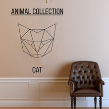 Geometric Cat Head Vinyl Decal Sticker Abstract Feline Wall Sticker, Kitty Art, Meme, Animal Pet JH05