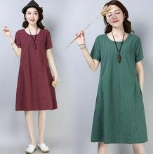 Long Striped Fashion All-match Pregnant Mom Dress 2019 Summer Short Sleeved Large Size Loose Clothes for Pregnant Women QL8107 xiaying smile women maternity dress female fashion all match boat neck sexy loose embroidery striped short dresss long sleeve