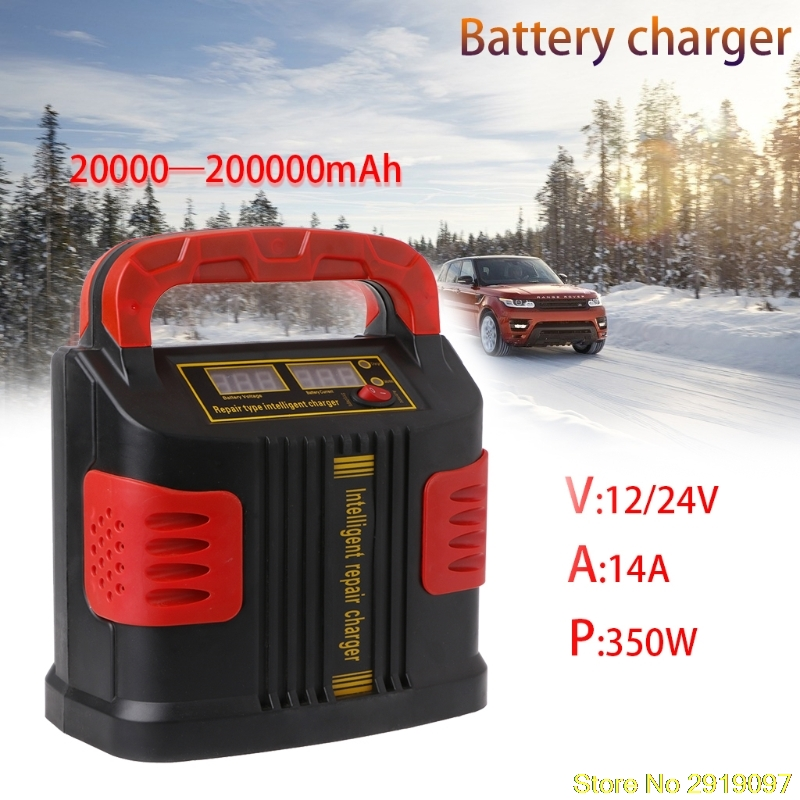 Car Jump Starter Portable Battery Charger 12V-24V 350W 14A