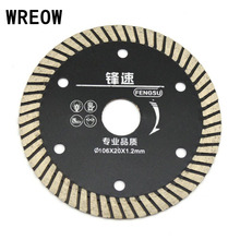 WREOW ultracienki diament Turbo piła tarczowa granit tarcza tnąca brzeszczot płytka ceramiczna granit Cutter wytrzymałe narzędzie