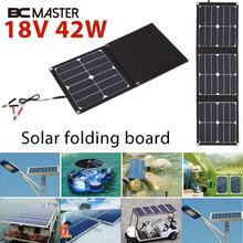 Durable Folding Solar Pane Emergency Power Supply Solar Generator Waterproff Phone Charger Travel USB+DC Port 42W 18V