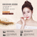 Brand White Rice Extract Facial Foam Cleanser for Moisturizing and Tender skin,Purifying the pores