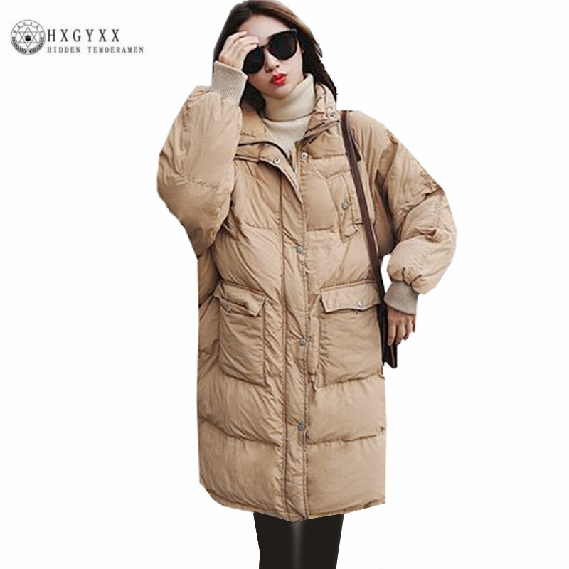 Long Winter Coat Women Winter Jacket 2017 Plus Size Loose Casual Warm Cotton Padded Parka BF Outerwear Female Costume Okb351 winter loose bf large size padded jacket women hooded cotton warm coat parka long outerwear solid color women coat tt3249