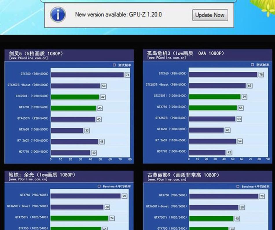 750-1GB-D5-128bit_08