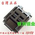QFP-32P IC51-0324-1498 IC test sitz Brenner sitz 0 8 pitch