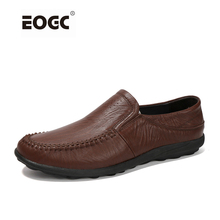 Купить с кэшбэком Nature Leather Men Shoes , High Quality Men Casual Shoes Slip On Fashion Flats Shoes Loafers Moccasins