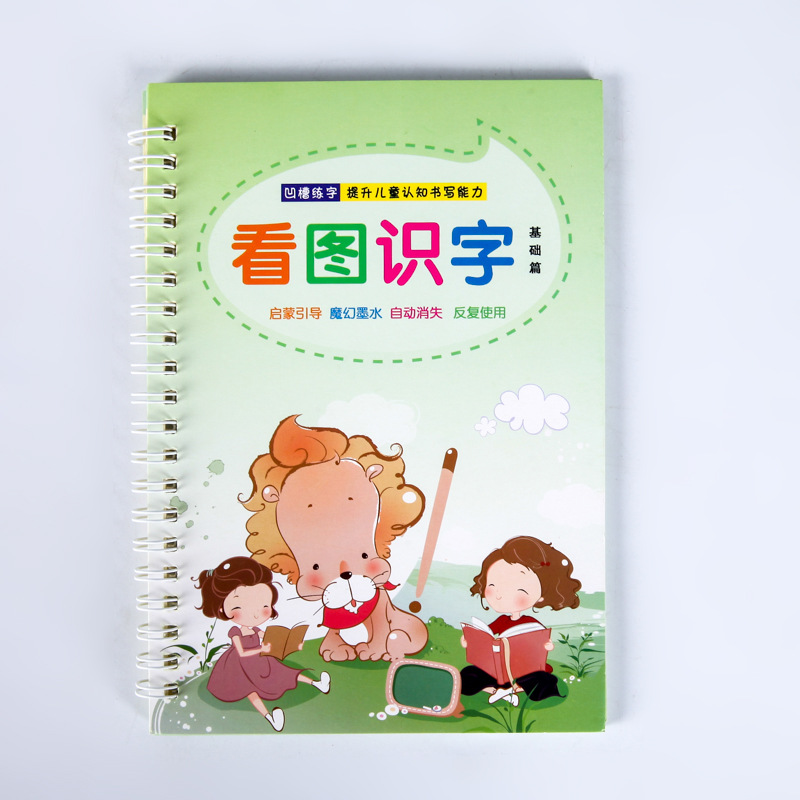 1pcs Chinese Common Words With Picture Groove Calligraphy Copybook For Kids Children Exercises Calligraphy Practice Book Libros