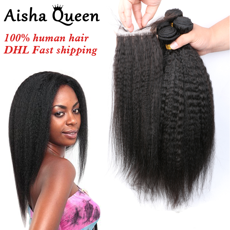 Aisha Queen Kinky Straight Brazilian Human Hair 4 Bundles with 1 Lace Closure 4x4 Natural Black Remy Hair ...
