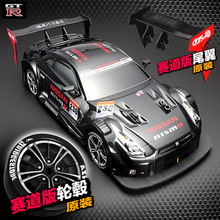 GTR Remote Control High Speed Drift Car Charging Electric PVC Shell RC Big Kid Toy Car Kid's Toy Collection Model Decoration 11 channels rc car rc excavator remote control toy car large electric excavator charging electric vehicle toy for kid brinquedos