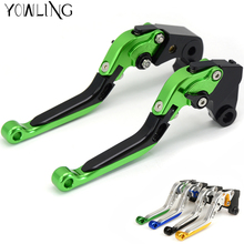 For Kawasaki VERSYS 300  (ABS) Z250 Z300 2008- 2017 Motorcycle Handlebar Foldable Brakes Levers Brake Lever Clutch Handle