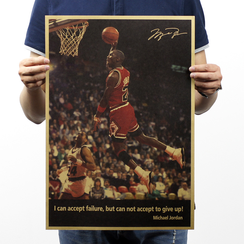 Free shipping,Michael Jordan ,never give up,slam dunk,Basketball Sports/kraft poster/Retro Poster/decorative painting 51x35.5cm 1