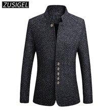 ZUSIGEL, мужской пиджак, однотонный, воротник-стойка, приталенный, смокинг, Мужской Блейзер, куртка, Осень-зима, повседневный Блейзер, Мужское пальто размера плюс