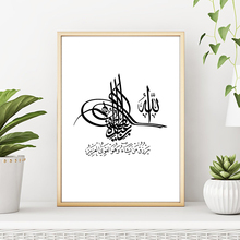 Islamic Calligraphy Wall Art Paintings Modern Home Kitchen Pictures Nordic Minimalism Black and White Posters Prints