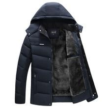 Мужская парка, пальто, зимняя куртка для мужчин, утолщенная, с капюшоном, водонепроницаемая, верхняя одежда, теплое пальто, одежда для отцов, повседневное Мужское пальто