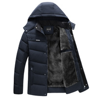 Парка мужская пальто 2020 зимняя куртка Мужская Утепленная водонепроницаемая верхняя одежда с капюшоном теплое пальто Одежда для отцов повс...