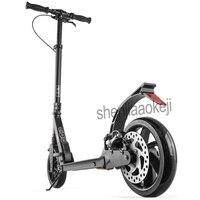 Для взрослых и детей скутер новый складной PU 2-колеса ручной тормоз ножной тормоз скутер Алюминий сплава городских кампус транспортные сред...