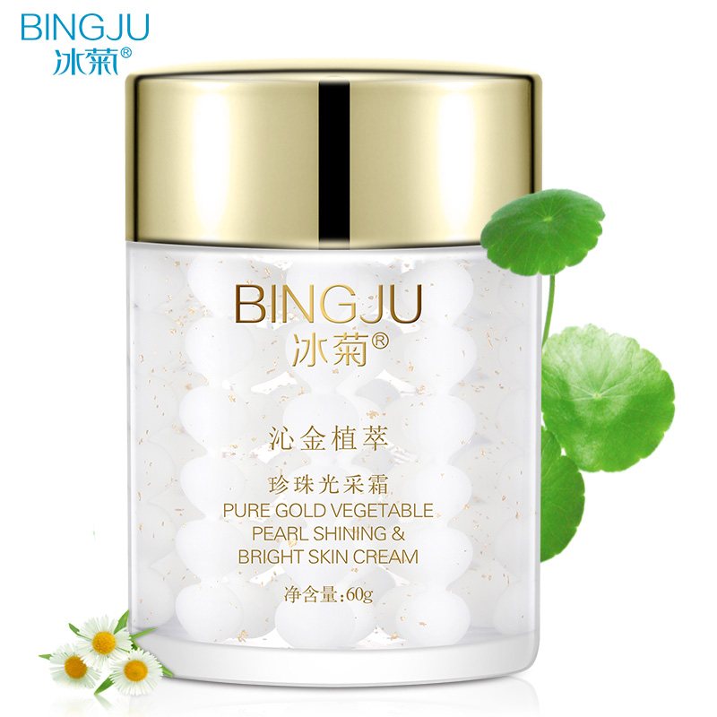 BINGJU Skin Care 24K Gold Essence Day Cream Anti Wrinkle Face Care Anti Aging Collagen Whitening Moisturizing Hyaluronic Acid in Facial Self Tanners Bronzers from Beauty Health