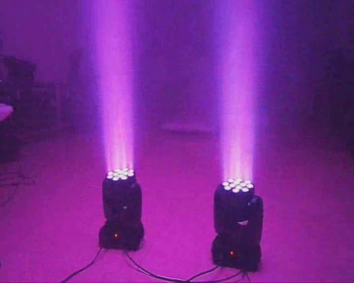 efeito de luz para o disco moving head light dmx stage 06