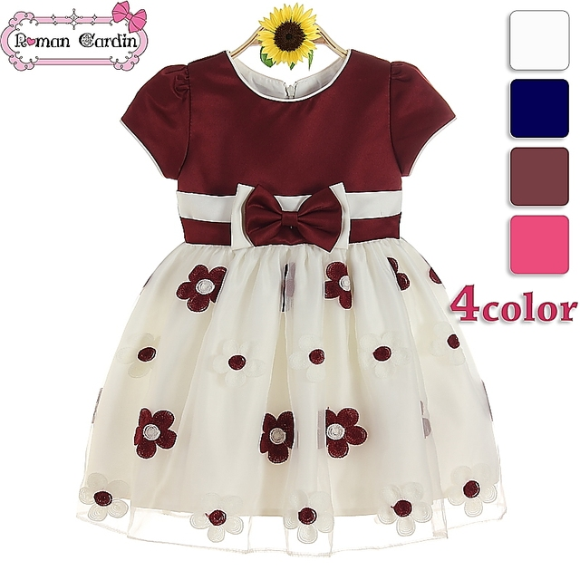 2014 latest baby frock designs girls western dress designs