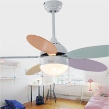 Ресторанные веерные светильники Детский Светильник с вентилятором для спальни светодиодный домашний цветной потолочный вентилятор свет простой детский сад потолочный вентилятор