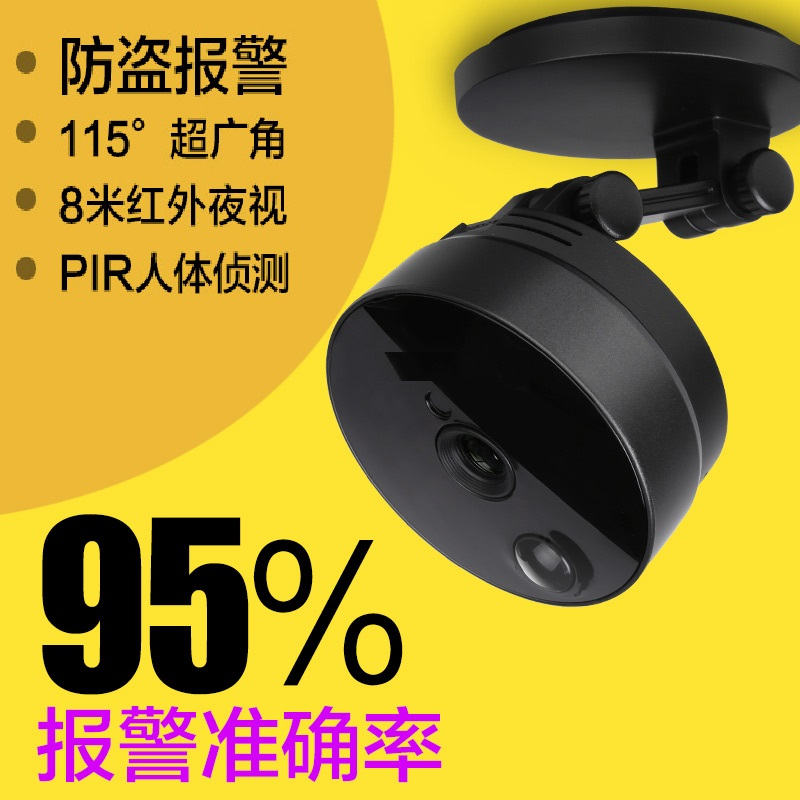 Camera HD intelligent night vision wireless network camera WiFi. home mobile phone monitoring outdoor home intelligent rotating p2p video camera mobile phone wireless wifi remote network monitoring camera