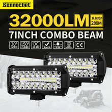 цена на 120W 7 inch Led Work Light Bar Spot Flood Combo Offroad Driving 4x4 For Ford Suv Car Lamp Led Light Bar For Boat Tractor Truck
