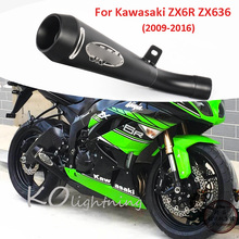 For Kawasaki ZX6R ZX636 2009-2016 Motorcycle Exhaust Muffler Pipe Exhaust System Black Pipe Slip On ZX6R ZX636 For Kawasaki for 2009 2010 2011 2012 2013 2014 2015 kawasaki ninja zx6r zx636 motorcycle exhaust mid tail pipe anti hot shell slip on 51 mm